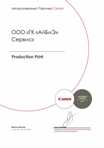 Canon production print