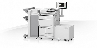 Canon imageRUNNER ADVANCE 8595 Pro